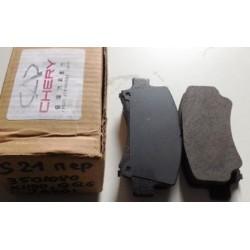 Колодки тормозные передние JAGGI,KIMO,BEAT,Ideal S21-3501080