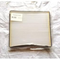Фильтр салона BYD F3/EC7 1061001246 (шт.)