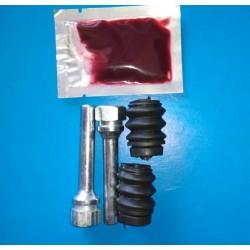 Направляющие суппорта GEELY MK,F3,FC (2шт.) направляющие+пыльники 1014001809